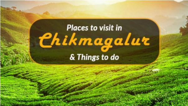 Chikmagalur, Kallathigiri, Kemmanagundi Tour,cabsrental.in