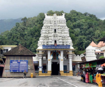 Kukke Shri Subrahmanya Temple,cabsrental.in