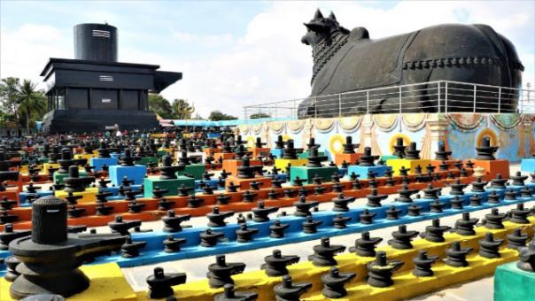 Shree Kotilingeshwara Swamy Temple