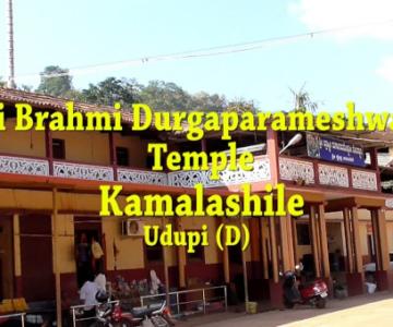 kamalashile temple,cabsrental.in