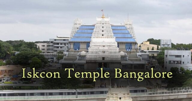 Iskcon Temple, Sightseeing cabs in Bangalore,Citylinecabs.com,cabsrental.in