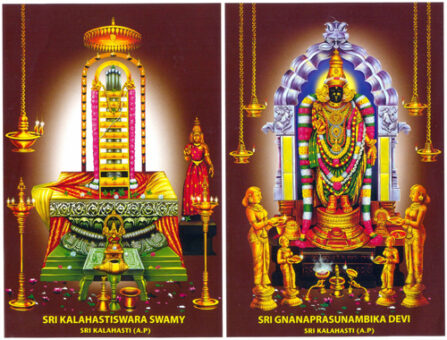 Bangalore to Srikalahasti Tirupati Temple (2N3D).Cabsrental.in