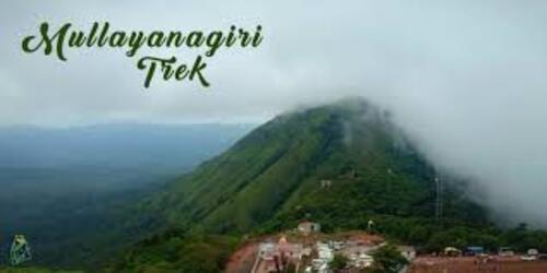 Mullayanagiri Peak, Chikmagalur City Darshan Cab.cabsrental.in