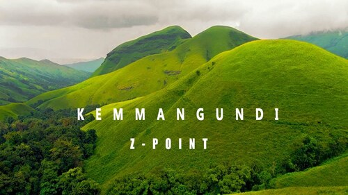 Z POINT,Chikmagalur City Darshan Cab.cabsrental.in