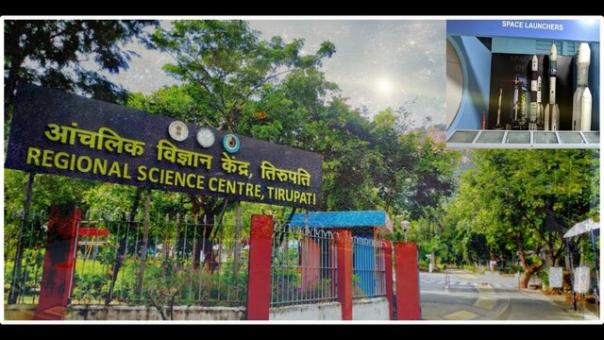 Regional Science. Tirupati Darshan Cabs.cabsrental.in