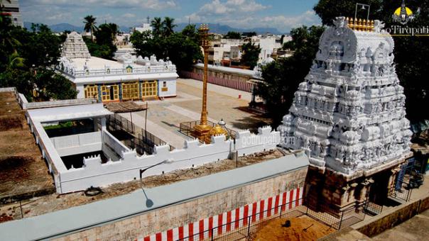 Sri Kondandarama Swamy Temple. Tirupati Darshan Cabs.cabsrental.in