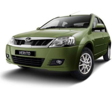 Mahindra Verito car rental service in Bangalore.cabsrental.in