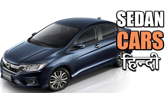 Sedan Car Rental Price in Bangalore.cabsrental.in